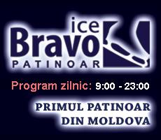 Distrează-te la maxim împreună cu IceBRAVO PATINOAR!!!